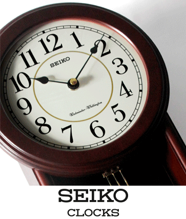 Seiko clocks Menu desplegable marca menu expandido